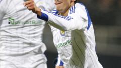 Динамо (Киев) напред за Купата на УЕФА
