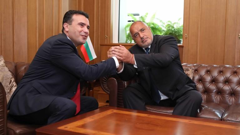 Бившият премиер Бойко Борисов предначерта резултата от днешната визита на