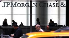 JPMorgan продава портфейла си от студентски кредити за $7 милиарда