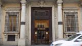 Италианската UniCredit съобщи за хакерски атаки, насочени към данни на нейни клиенти