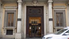 Италианската UniCredit търси купувачи на 3,5 милиарда евро необслужвани заеми
