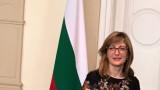 Можете да разчитате на България, увери Захариева Курц