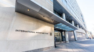 Надийм Илахи е новият Регионален представител на МВФ за Румъния и България