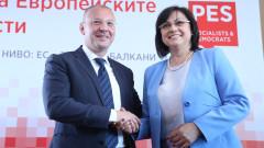 """Нинова убеди евросоциалистите да ни подкрепят срещу Пакета """"Макрон"""""""