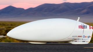 Това колело прилича на яйце и е по-бързо от колата ви