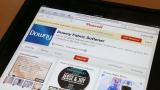 Още един старт-ъп на борсата: Pinterest планира да събере между $1,3 и 1,5 милиарда от фондовия пазар