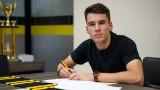 Млад талант подписа професионален договор с Ботев (Пд)
