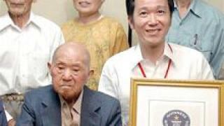 Японски въздържател е най-възрастният мъж в света