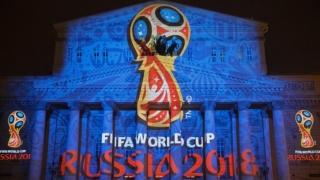 Вижте резултатите и голмайсторите от изиграните световни квалификации