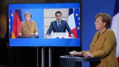 Меркел и Макрон защитиха имунизационната стратегия на ЕС