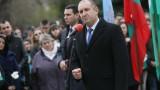 Радев ще постави въпроса за тракийските бежанци пред Ердоган