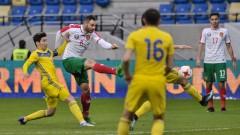 В Казахстан: Резултатът от мача с България не е закономерен