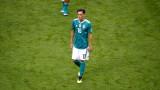 Месут Йозил прекрати кариерата си в германския национален отбор