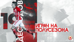 Кирил Десподов е играч на полусезона в ЦСКА