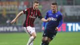 Милан и Лацио отложиха спора помежду си за края на февруари