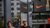 """Nike затвори офисите си за седмица, за да осигури на служителите """"почивка от стреса"""""""