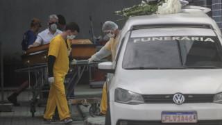 Бразилия е пред катастрофа заради пандемията