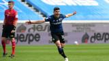 Аталанта победи Ювентус с 1:0