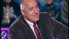 Бойко Борисов- следващият президент на България !?