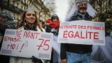 Транспортната стачка във Франция се разраства