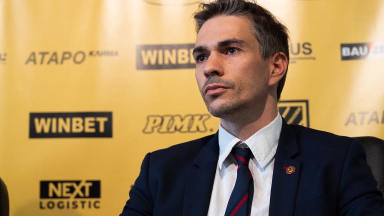 Сереидо: До края на седмицата сделката по смяна на собствеността на Ботев (Пловдив) ще бъде финализирана