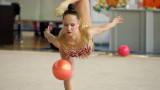 Страхотно начало за България на Европейското първенство по художествена гимнастика