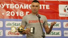 Кипърски клуб пожела 38-годишния Мартин Камбуров