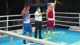 Уилям Чолов се класира за полуфиналите на Световното първенство по бокс за младежи и девойки
