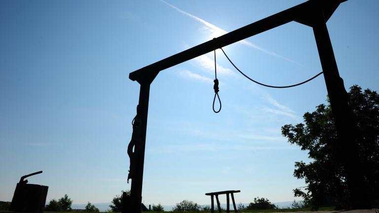 Иранският парламент смекчава условията за смъртното наказание