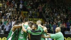 Левски Лукойл пропиля аванс от 11 точки и загуби първия финал срещу Балкан (Ботевград)