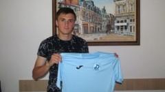 Дунав подписа с млад нападател