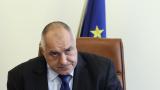 """Борисов бесен на """"номерцата"""" на АПИ, тренирали за уволнението си"""