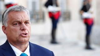 Орбан обеща да защити със сила границата на Унгария, ако Ердоган пусне бежанците