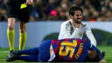 Барселона - Реал (Мадрид) 1:1, Ансу Фати изравнява резултата