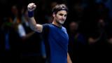 Роджър Федерер: Случилото се през 2017 година не беше съвсем нормално