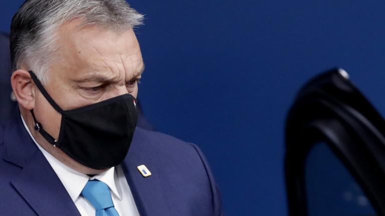 Орбан хвали Британия за бързото одобрение на ваксина и критикува ЕС