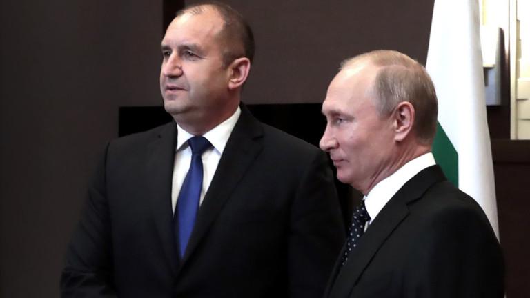 Резултат с изображение за Президентите Путин и Радев