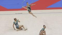Гимнастичките ни спечелиха Световната титла с пет обръча