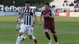 Локомотив (Пловдив) - Септември 4:0 (Развой на срещата по минути)