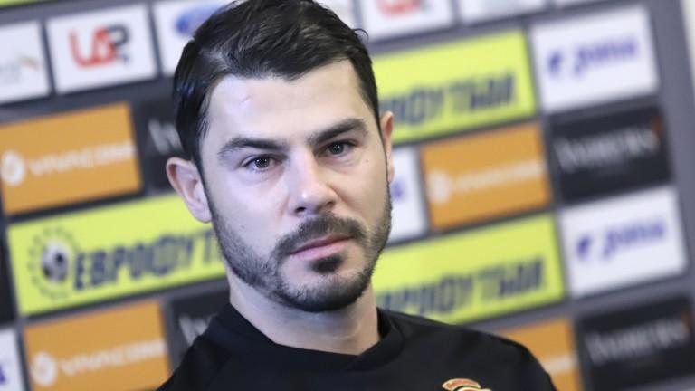 Галин Иванов се завръща в Славия