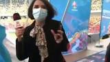 """Трофеят на Европейското едвам """"оцеля"""" при посещение в Румъния"""