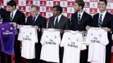 Реал се поддаде на парите - сменя името на стадиона