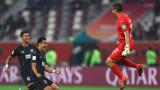 Монтерей за втори път грабна бронза на Световното клубно първенство