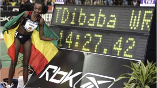 Етиопка постави нов световен рекорд