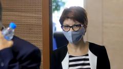 ГЕРБ предлагат разследване на главния прокурор