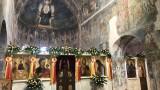 Македония празнува 1 000 години от създаването на Охридската архиепископия