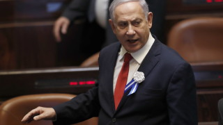 Нетаняху отказа да е премиер