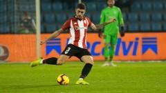 Байерн включва Мартинес в трансфер на баски защитник