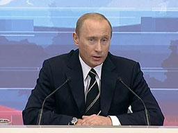 Русия ускорява развитието на нанотехнологиите