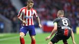 Киърън Трипиър пропуска следващите 9 мача на Атлетико (Мадрид)